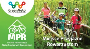 Green Velo MPR